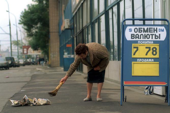 15 Лет назад, 17 августа 1998 года, россия пережила серьезнейший финансовый кризис в своей истории