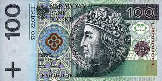 25 Лет назад в советском союзе был введен коммерческий курс рубля