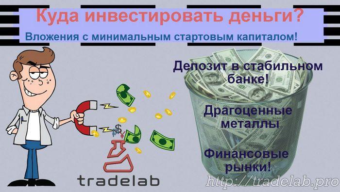 3 Тонкости инвестирования в драгоценные металлы