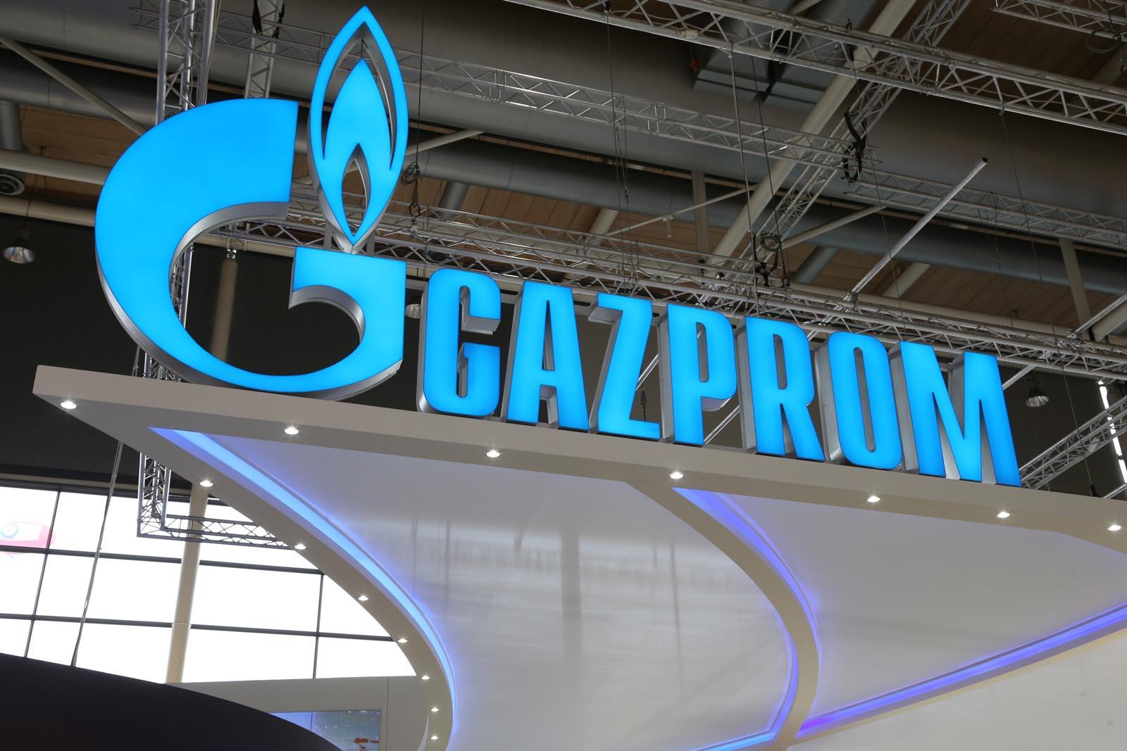 Акции газпрома - как можно получать прибыль с их помощью?