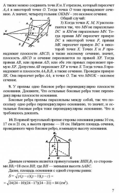 Авиабилеты москва ереван
