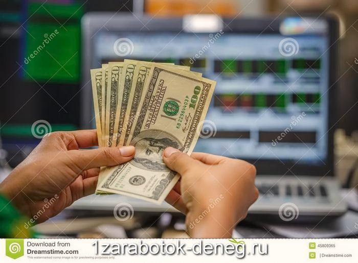 Биржа биткоинов — заработок на курсе