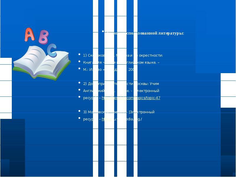 Бюджетная и коммерческая (платная) формы обучения