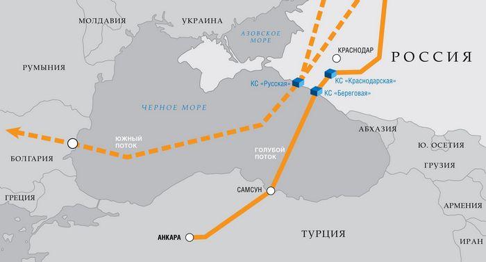 Болгария хочет вернуть газопроводный проект набукко
