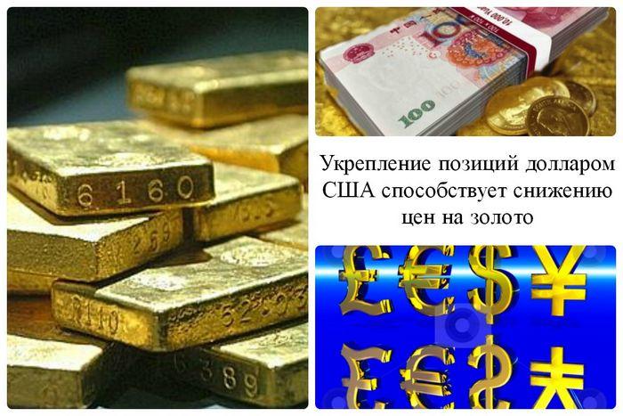 Цена на золото падает в связи с укреплением доллара сша