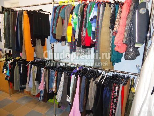 Чем отличается магазин «сток» от магазина «sekond hand»
