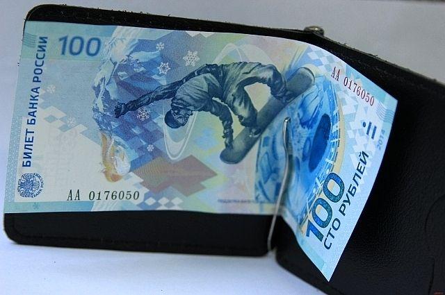 Что будет с курсом евро в 2014