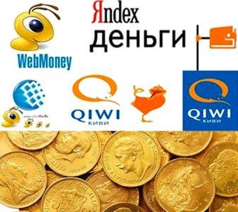Что такое виртуальные деньги?