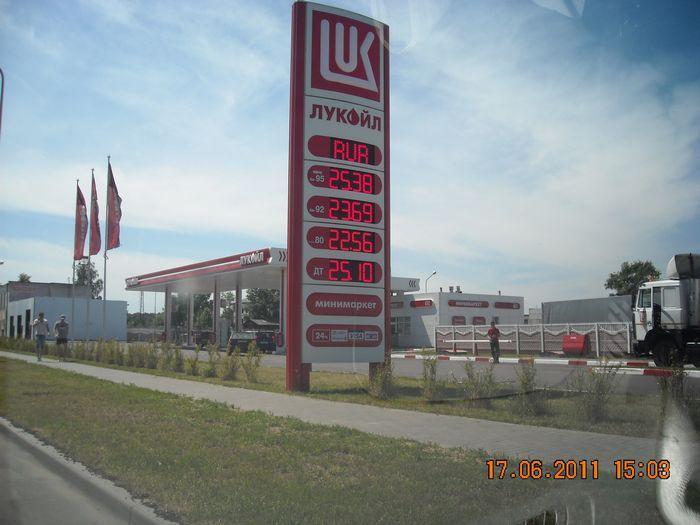 Динамика роста цен на бензин спокойная - замглавы фас