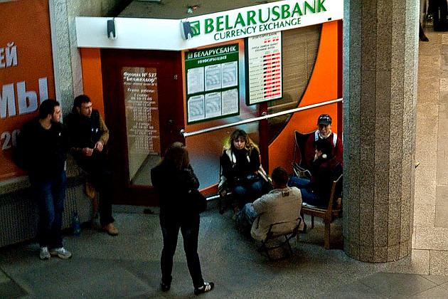 Доллар и евро в беларуси резко пошли вверх