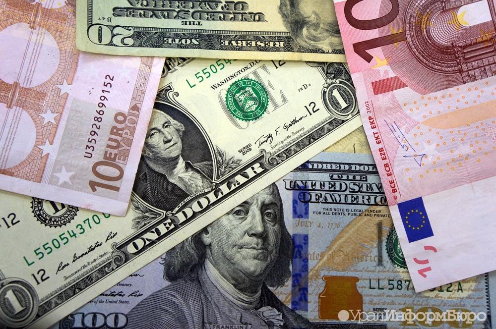 Доллар как резервная валюта