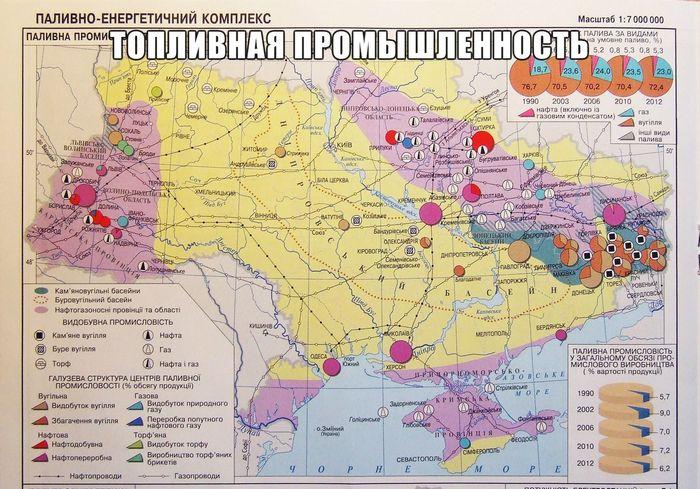 Ес не ждет проблем в снабжении украины газом этой зимой