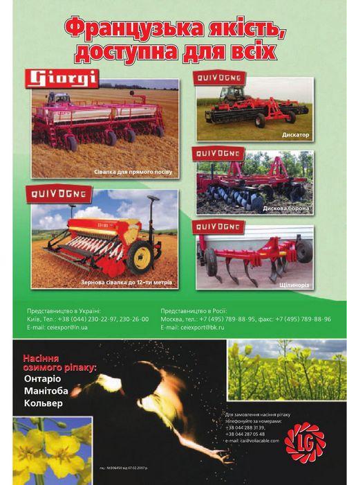 Фьючерсы на кукурузу колебались в узком диапазоне в ожидании доклада usda