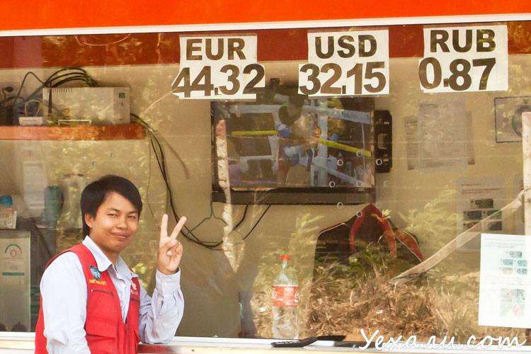 Где обменять валюту в уфе