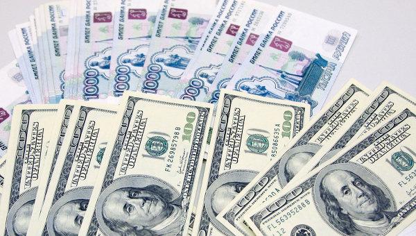 Где узнать выгодный курс доллара в москве?