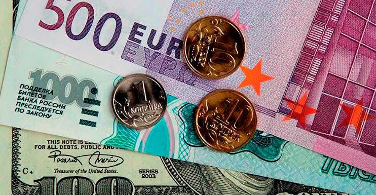 Где в израиле менять валюту?