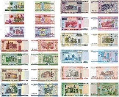 рынке где поменять росийские рубли на белорусские Вас наш спортивный