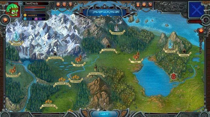 Играть в бесплатные игры стратегии онлайн, скачать флеш игры стратегии бесплатно