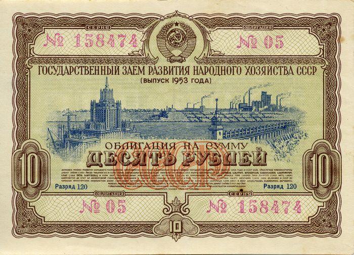 Инвестиции в облигации: надежный способ получения прибыли