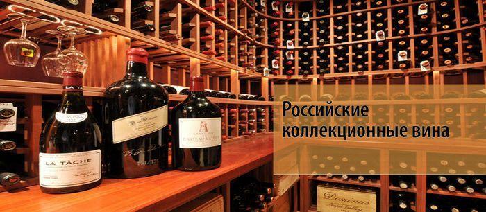 Инвестиции в вино: альтернатива классическим вложениям