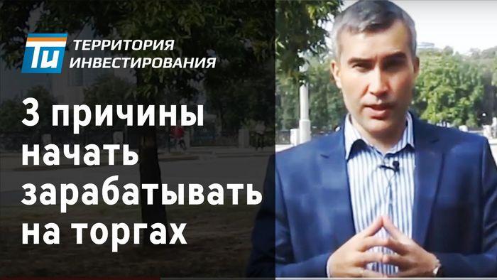 Экспертный обзор трех travel стартапов рунета