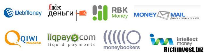 Электронные деньги и популярные платежные системы интернета