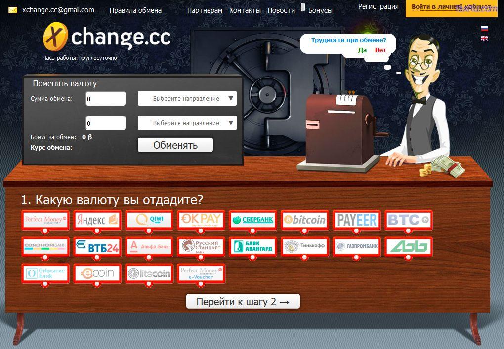 Как часто будут меняться курсы в обменниках