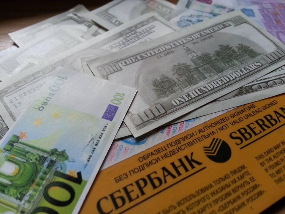 Как купить валюту в банке.
