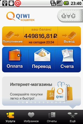 Бизнес на криптовалюте в России - производство, обмен