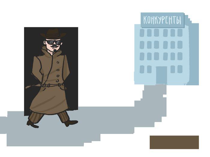Как найти деньги на стартап за пределами россии