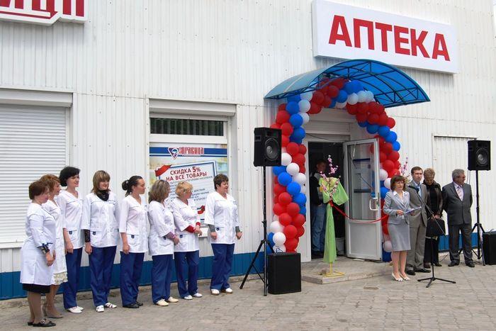 Как открыть аптечный пункт в украине