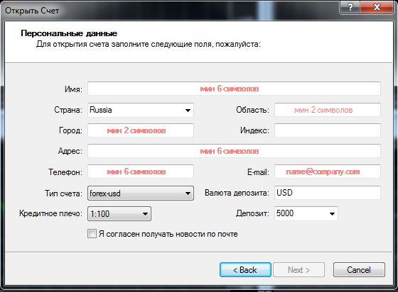 Как открыть демо-счет в metatrader4?
