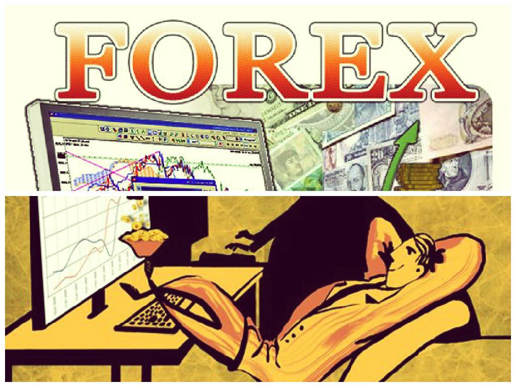 Как открыть реальный счет на форекс и начать зарабатывать? поэтапный подход!