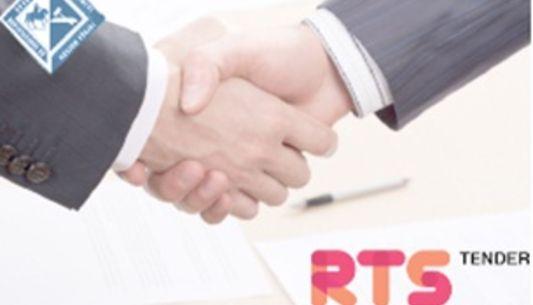 Как пройти аккредитацию на электронной торговой площадке «ртс – тендер»