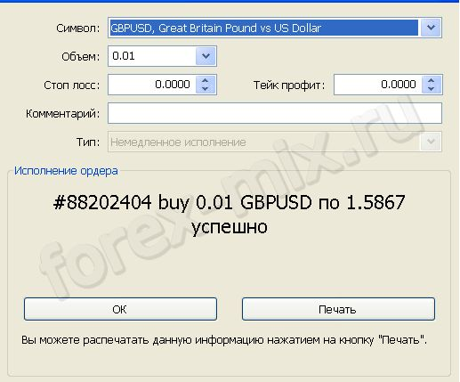 Как рассчитать объем forex аналитика форекс gbpjpy