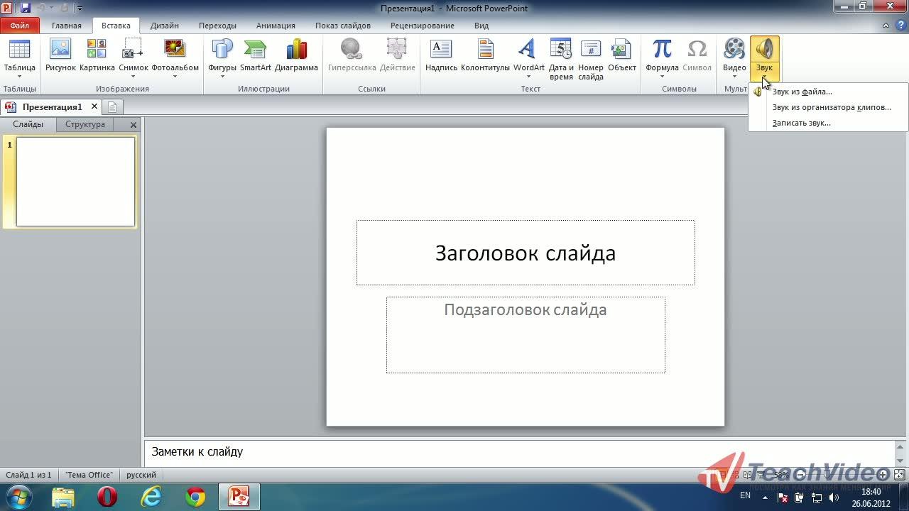 как из фото сделать слайд шоу