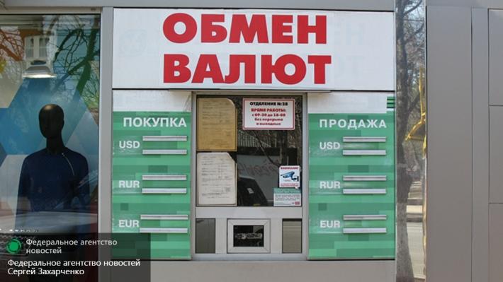 Как снять валюту с карточки в украине