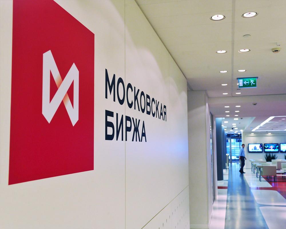 Как торговать российскими акциями