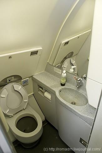 Как устроена канализация в самолете. для любопытных