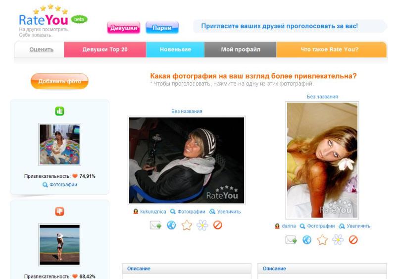 Как узнать индекс по адресу новосибирск