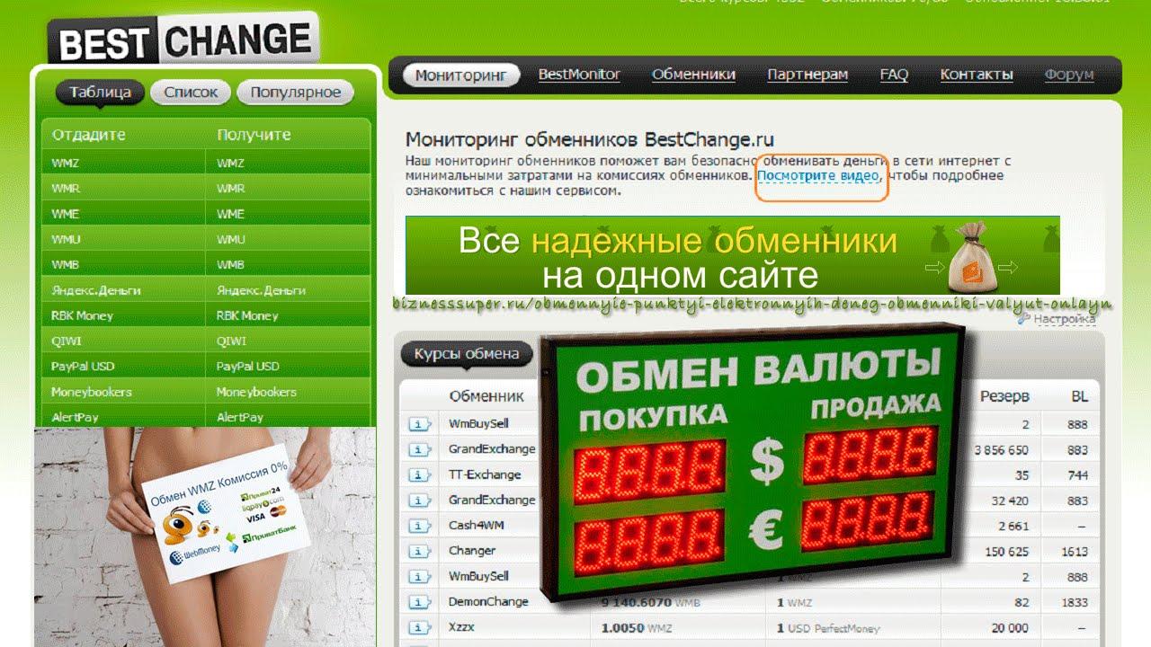 Как в киви обменять валюту