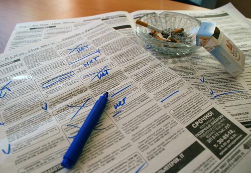 Как встать на биржу труда в новосибирске