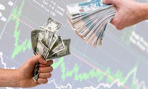 Как выгодно купить валюту перед поездкой