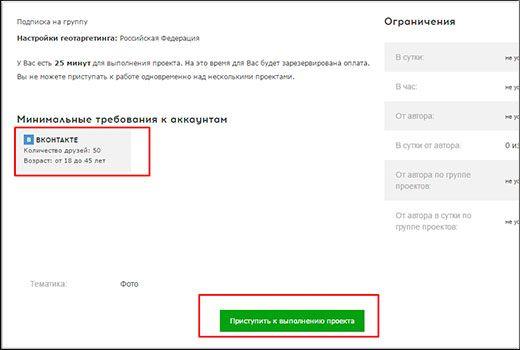 Как заработать 200 рублей в день в интернете - qcomment