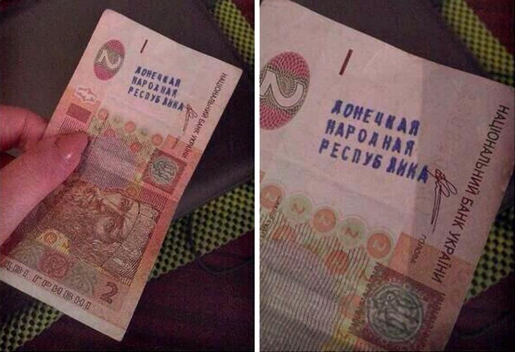 Какая валюта в донецке