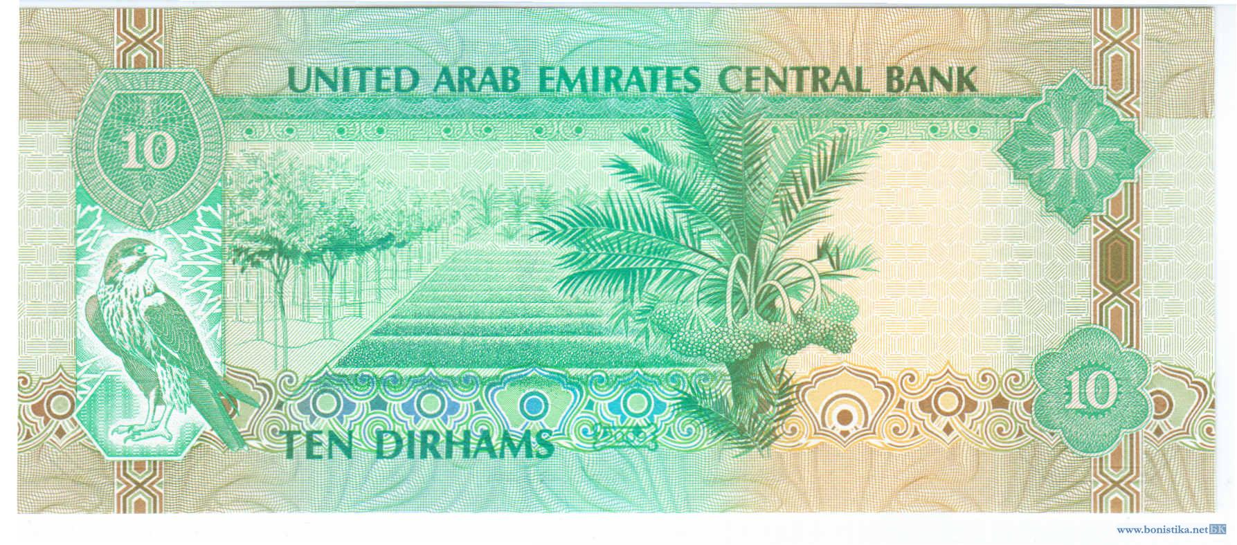 Какая валюта в эмиратах