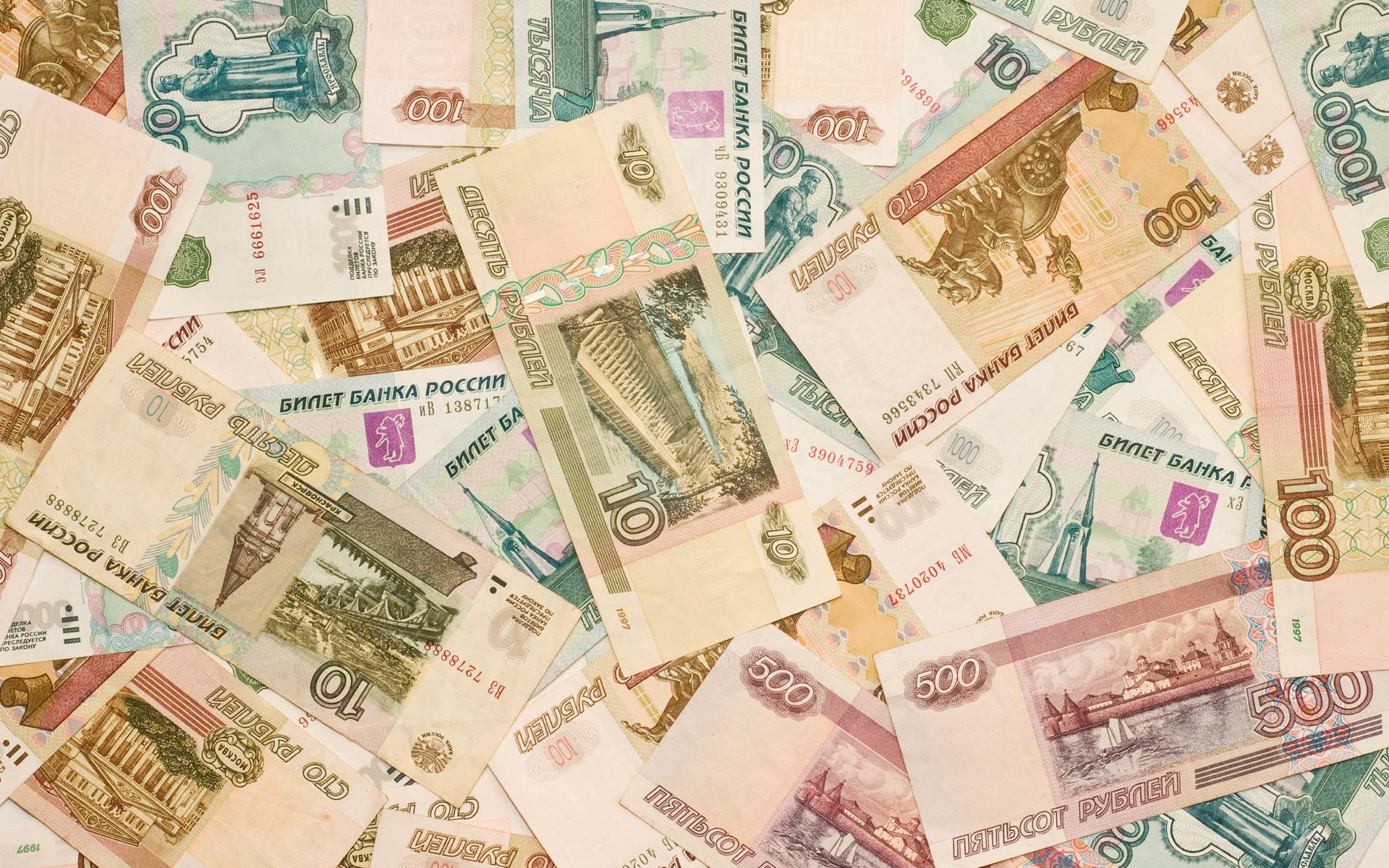 Какая валюта в крыму
