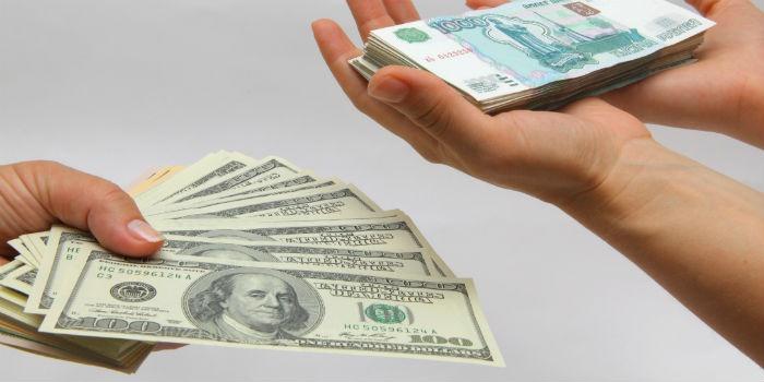 Какой курс доллара на завтра