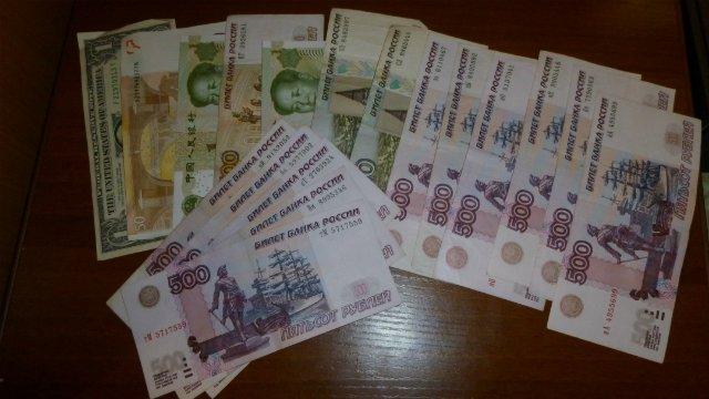 Какой курс российского рубля