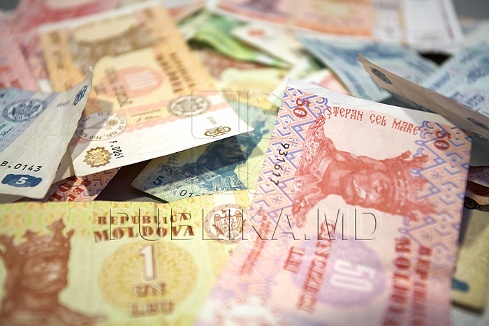 Какой курс рубля к лею